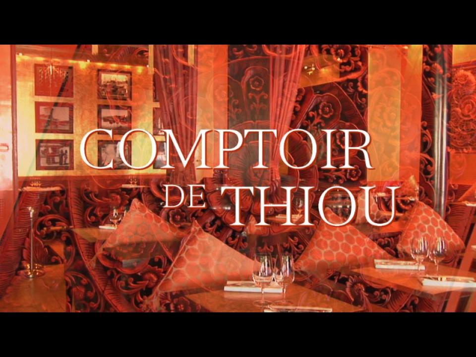 Restaurant comptoir de thiou paris elle vid os - Restaurant thiou paris ...